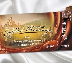 Билет Страна шоколада в Киеве