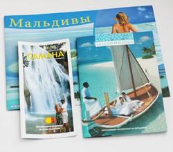 Буклет Мальдивы в Киеве