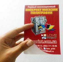 Наклейки в Киеве