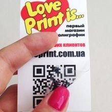 Обработка печати этикеток