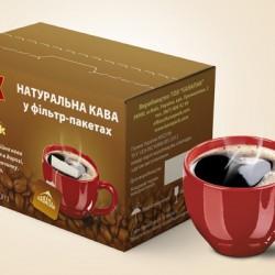 картонная упаковка для пищевых продуктов