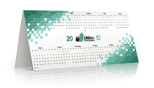 Види настільних календарів