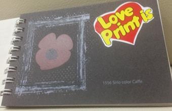 1556 Sirio Color Caffe 300g, плотный коричневый картон без фактуры