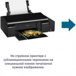 сублимациооная печать 1 этап