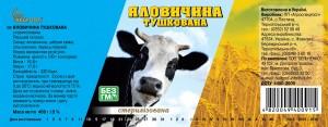 govyadina_print-01