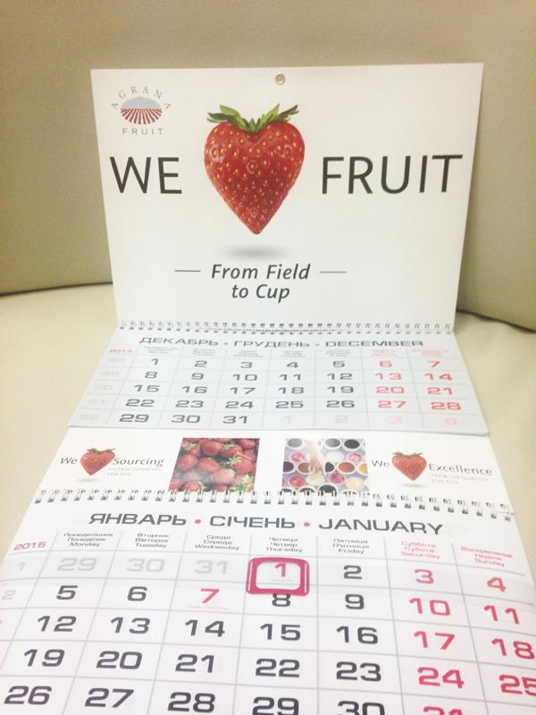 Где купить календари?