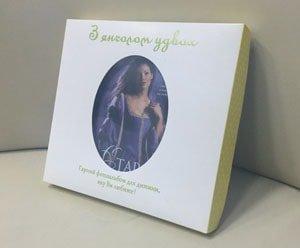 Упаковка для фотокниги