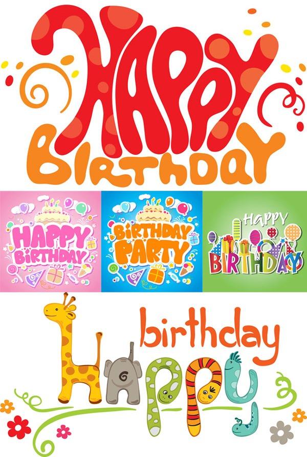 Изготовление плаката на день рождения