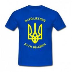 futbolka-ukraine