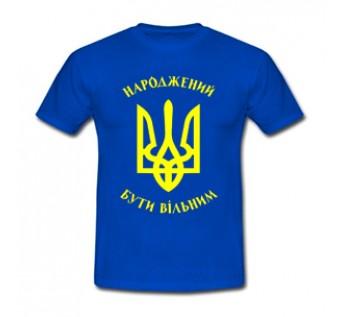 Футболка в Україні