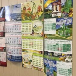 kalendari-4