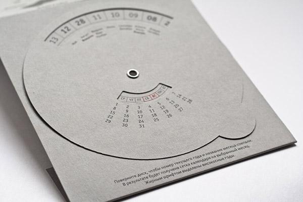 Как сделать вечный календарь