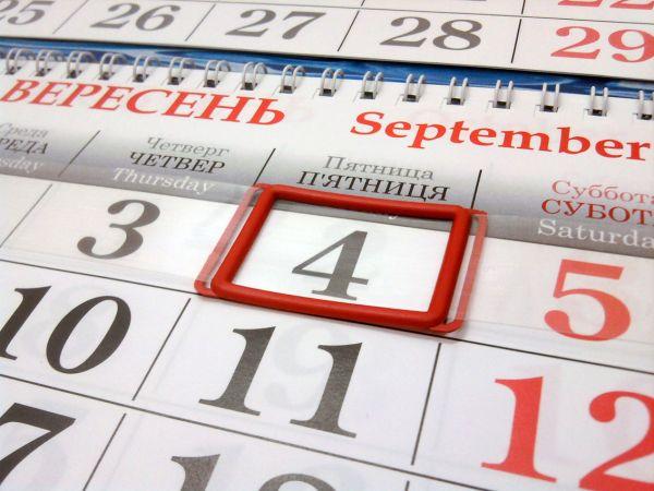 Рекламний квартальний календар