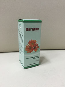 packaging-for drugs-dietary-supplements-syrups