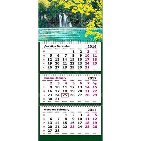 Календари квартальные на 2017 год