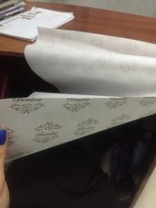 Упаковочная бумага