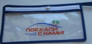 Турконверт с лого